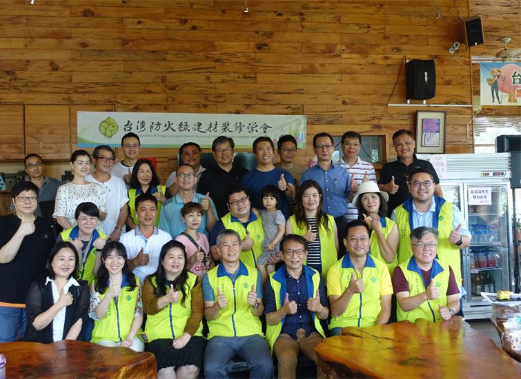 台灣防火綠建材裝修學會(TFGI)5月31日舉辦會員大會  會中討論循環經濟「工程廢料何處去?」議題