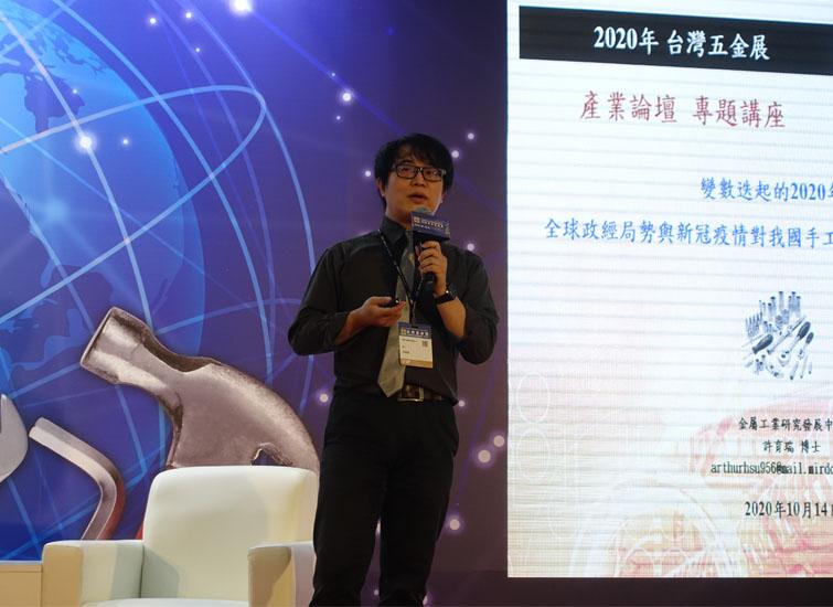 後疫時代 台灣手工具產業的因應之道  從CP(Cost Performance)到TP(Trust Performance, Taiwan Performance)讓世界各國認識台灣製造