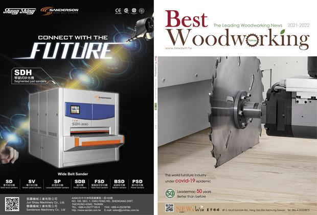 木工機械 雜誌